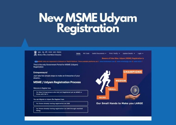New MSME Udyam Registration Process